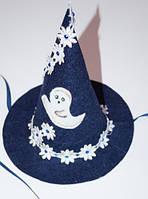 Шляпка на Хэллоуин каспер