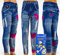 Детские штаны под джинсы с махрой внутри Nanhai C1069-2 XL