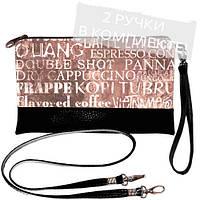 Женская сумка клатч с надписями