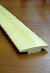 Бамбуковый молдинг стыковочный, светлый