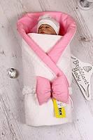 """Демисезонный конверт для новорожденных """"Style"""" (розовый)"""
