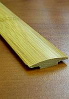 Бамбуковый молдинг стыковочный, темный
