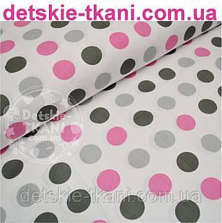 Ткань хлопковая с серыми,  графитовыми и розовыми горохами