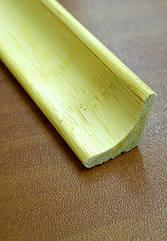 Бамбуковый молдинг угловой внутренний, светлый