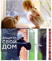 Защита на окна