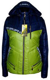 Демисезонные качественные куртки и плащи с наполнителем силикон