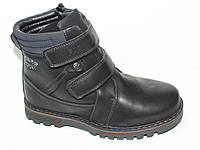 Детские зимние ботинки оптом. Детская зимняя обувь бренда M.L.V. для мальчиков (рр. с 32 по 37)