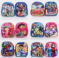 3 D рюкзак детский