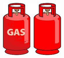 Баллоны газовые бытовые