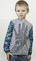 """Кофта детская  для мальчика """"Рука"""" р 122 см"""