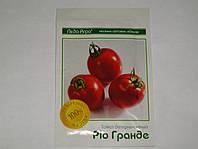 Семена томатов Рио-Гранде 50 семян Леда-Агро