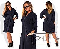 Модное молодежное удобное женское платье с карманами большого размера