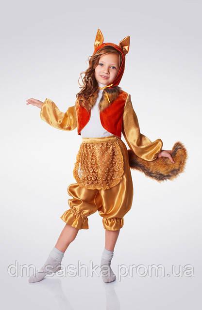 Детский карнавальный костюм «Лисичка»