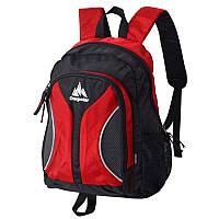 Детский красный рюкзак Onepolar мод.1297