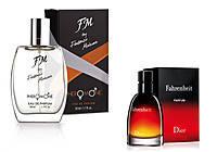 Духи с феромонами 56f  Christian Dior Fahrenheit