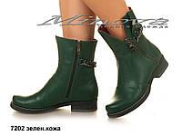 Демисезонные женские кожаные зеленые ботинки на низком ходу (размеры 36-41)