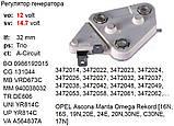 Регулятор напряжения LANCIA Gamma 2.5 OPEL Ascona C Astra F Combo Kadett Manta 1.2 1.3 1.4 1.6, фото 2