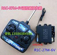 Блок управления R1C-27M-6V приемник детского электромобиля