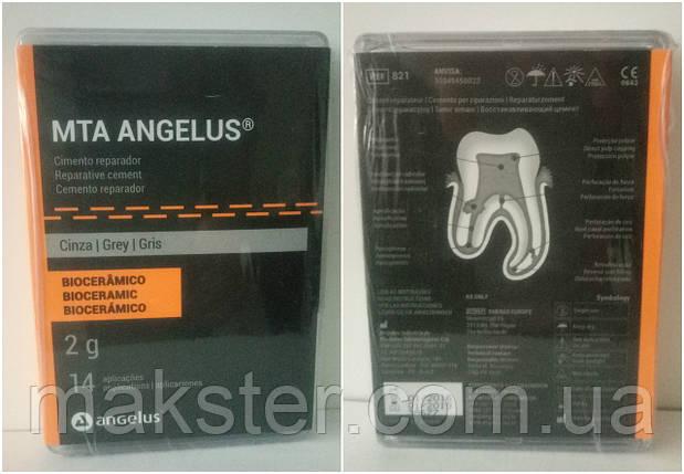 Эндодонтический цемент МТА ANGELUS, 2г, фото 2