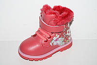 Обувь оптом для девочек. Зимние детские ботиночки от фирмы Y.Top H503-2 (8пар, 23-28)
