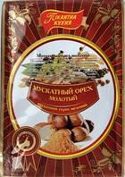 Мускатный орех молотый, 15 гр