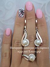 """Серебряный комплект """"Зар-53"""" с накладками золота"""