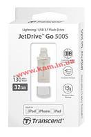 USB Накопитель Transcend 32GB Go 500 USB/ Lightning Silver (TS32GJDG500S)