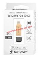 USB Накопитель Transcend 32GB Go 500 USB/ Lightning Gold (TS32GJDG500G)