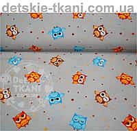 Польская хлопковая ткань с маленькими цветными совушками на сером