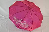 """Женский зонт хамелеон c узором на 10 качественных спиц от фирмы """"SL""""."""