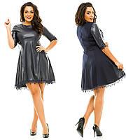 Женское платье комбинированное из эко кожи и дайвинга