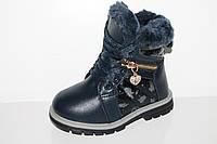 Обувь оптом для девочек. Зимние детские ботиночки от фирмы Y.Top H505-7 (8пар, 23-28)