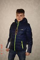 Демисезонная куртка для мальчика аналог Рейма синяя