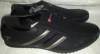 Туфли мужские эко-кожа p43 FORRA 11111