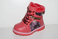 Обувь оптом для девочек. Зимние детские ботиночки от фирмы Y.Top H505-2 (8пар, 23-28)