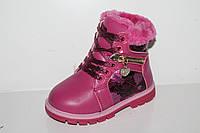 Обувь оптом для девочек. Зимние детские ботиночки от фирмы Y.Top H505-5 (8пар, 23-28)