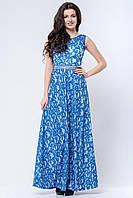 Гипюровое голубое платье на контрастной подкладке