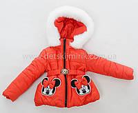 """Нарядное зимняя куртка для девочки с капюшоном """"Сказка"""""""