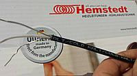 Греющий тонкий кабель( обогрев с комфортом )  Hemstedt DR( 4.2 )м.кв