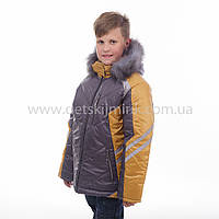 """Детская зимняя  куртка  для мальчика """" Алекс зима"""", фото 1"""