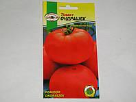 Семена Томат детерминантный  Ондрашек 0,3 грамма PNOS