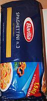 Спагетти Barilla №3