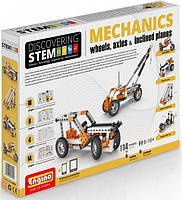 Конструктор Engino серии STEM Механика колеса, оси и наклонные плоскости (STEM02)