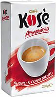 Кофе молотый Kose Armonioso 250гр. (Италия)