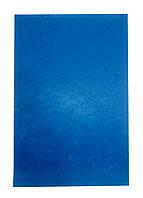 Фетр, 1мм, 20x30(синий)