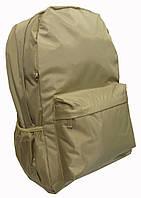 Рюкзак Silvia мод.1277 коричневый
