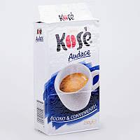 Кофе молотый Kose Audace 250гр. (Италия)