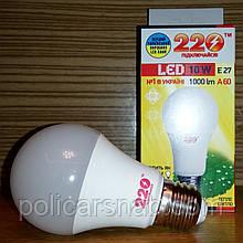 Лампа LED светлодиодная 10 Вт, 10W 1000Lm Е27 куля