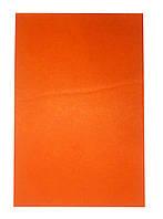 Фетр 1мм, 20х30(оранжевый)