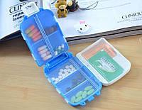 Пенал-контейнер для таблеток и капсул 8отделений